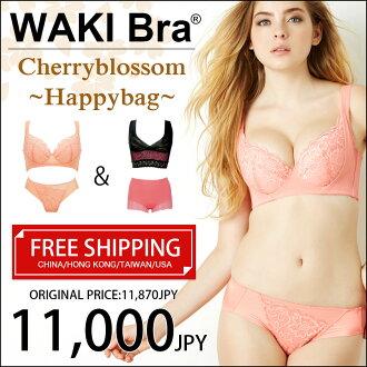 WAKI Bra Cherryblossom Happybag (文胸内裤套組+夜用內衣+舒适平口裤 )