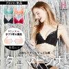 Tani Madonna (B-E cup) (lingerie/bras/bra/underwear/women/fashion/shapewear/bodyshapers/push up bra/best/online)