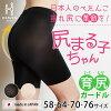 Shiri Maruko (Waist Slimming Shapewear)lingerie/girdle/underwear/women/fashion/shapewear/bodyshapers/waist/hip-up/best/online