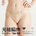 元祖脇肉キャッチャー Ver2.0 お揃い スタンダードショーツ ホワイトピンク ブラックネイビー M L LLサイズ | ショー…
