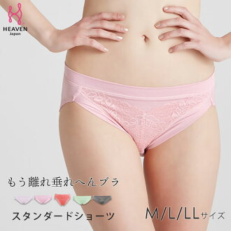 A non-underwire and matching shorts (a good cloth hip-hang shorts woman shorts sexy Lady's shorts color of the big size race shorts race underwear Mai kind of waterweed Dahl skin familiarity is one piece of article shorts Lady's-like) that to leave it, a