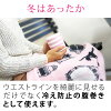 Zeiniku Girdle  (lingerie/girdle/underwear/women/fashion/shapewear/bodyshapers/shape up girdle/best/online)