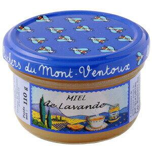 オージエ社 はちみつ ラベンダー 110g 蜂蜜 フランス 製菓材料用 小分け