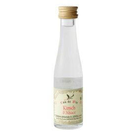 ルゴル社 キルシュ 30ml オ・ド・ヴィ フランス 製菓材料用 小分け *