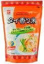 【ルネサンスごはん】タイ香り米(450g)