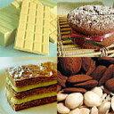 *イル・プルー製菓材料お試しセットお酒・チョコレート・アーモンド