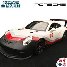【 ポルシェ クーポン対象 】 ラジコン 911 GT3 Cup モータースポーツ スケール 1:14 ミニカー トイカー RC ラジコンカー カレラカップ