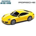 【 ポルシェ 純正 クーポン対象 】 モデルカー 911 カレラ 4S クーペ (991モデル) 1:43 ミニカー ミニチャンプス Minichamps パウ...