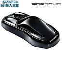 【 ポルシェ 純正 クーポン対象 】 ワイヤレスマウス ブラックPorsche ワイヤレスマウス ブラック 典型的なポルシェ911シルエットの容姿マウスはMac...