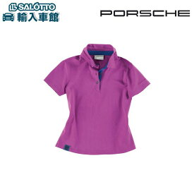 【 ポルシェ 純正 クーポン対象 】 レディース ポロシャツ メトロポリタンエラスティン 使用でソフトな ジャージー 品質 快適な着心地バイオレット