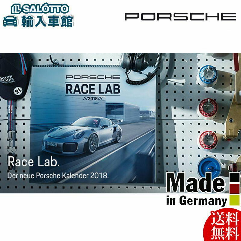 【 ポルシェ 純正 値引クーポン対象 】 2018年 カレンダー 【 Race Lab 】コレクターメダル 付き ドイツ製在庫限りで販売終了です