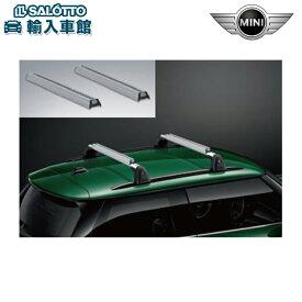 【BMW MINI 純正 クーポン対象】 ベース・サポート・アダプター※ルーフ・レール装備車用 ミニCLUBMAN クラブマン (F54)CROSSOVER クロスオーバー(R60)PACEMAN ペースマン(R61)BMW 2 SERIES