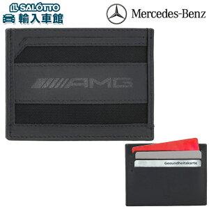 【 ベンツ 純正 】AMG レザー カードケース 牛革 ブラック ドイツ製 5つのポケット カード入れ スキミングからカードを守る ケース メルセデス・ベンツ オリジナル アクセサリー