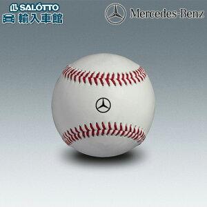 【 ベンツ 純正 】野球 ボール 試合球 スリーポインテッドスター 刻印 千葉ロッテマリーンズ主催の公式戦にて使用 ベースボール メルセデス・ベンツ オリジナル アクセサリー
