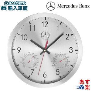 【 ベンツ 純正 】 壁掛け時計 温度計 湿度計 一体型 シルバー メルセデス・ベンツ オリジナル アクセサリー ウォール クロック
