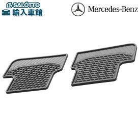 【 ベンツ 純正 クーポン対象 】 リア Aクラス W176 Bクラス W246 CLAクラス C117 X117 GLAクラス X156 ラバーマット 左右セット フロアマット 防水マット ウェザーマット カーマット Mercedes Benz オリジナル アクセサリー