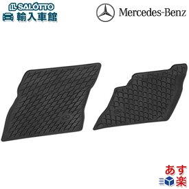 【 ベンツ 純正 クーポン対象 】フロント ラバーマット 左右セット 右ハンドル専用 Aクラス W177 V177 Bクラス W247 CLAクラス C118 X118 GLBクラス X247 フロアマット 防水マット ウェザーマット カーマット Mercedes Benz オリジナル アクセサリー