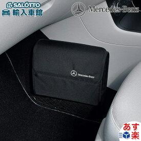 【 ベンツ 純正 クーポン対象 】ストレージボックス / ゴミ箱 小物入れ Mercedes-Benzロゴ入り