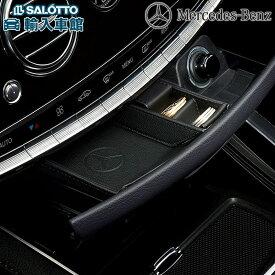 【 ベンツ 純正 】Sクラス [ W222 / V222 /C217 /R217 ] 本革製コインケース / スリー・ポインテッド・スターマーク入り 小物入れとしても使うことができます
