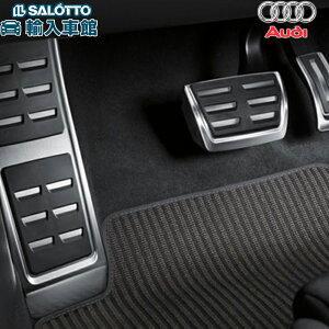 【 AUDI 純正 】A5 F5 / A4 8W ステンレス ペダル フットレスト カバー 右ハンドル車用 アクセルペダル ブレーキペダル セット アウディ オリジナル アクセサリー
