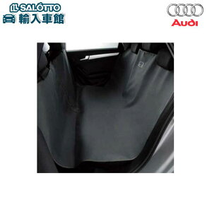 【 AUDI 純正 クーポン対象 】 シートカバー リヤシートペットカバー アウディ 専用 濡れたままのペットもそのまま乗せることができるナイロン素材 防水タイプ 純正アクセサリー エンブレム