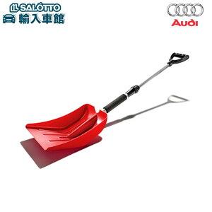【 AUDI 純正 】スノー シャベル ハンドルで770〜1020mmの調整可能 スコップ スノーブラシ 雪道の必需品 アウディ オリジナル アクセサリー
