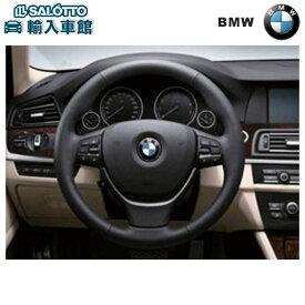 【 BMW 純正 クーポン対象 】 マルチファンクションスポーツレザーステアリングホイール ハンドル 5シリーズ セダン F10 ツーリング F11 ※M5を除く/ステアリング・ヒーター非装備車用