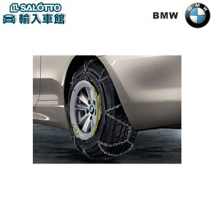 【 BMW 純正 】 ルッドマチック・ディスク/245/45R18用 6シリーズ クーペ F13 カブリオレ F12