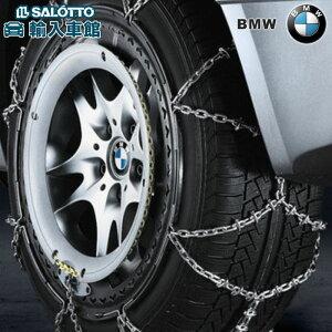 【 BMW 純正 クーポン対象 】 ルッド マチック ディスク 225/45R18 タイヤ スノー チェーン 雪