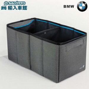 【 BMW 純正 クーポン対象 】 折りたたみボックス リサイクル ペットボトル から製造 高品質な素材 荷物の収納 買い物に便利