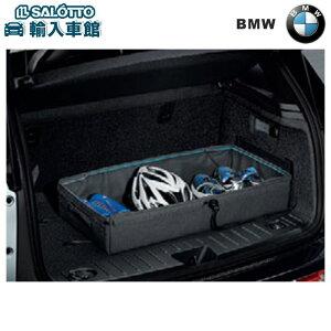 【 BMW 純正 クーポン対象 】 折りたたみ式 ラゲージコンパートメント プロテクション トランクボックス / 適合:i3