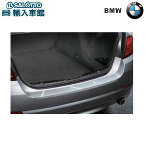 【 BMW 純正 クーポン対象 】 リヤバンパーシールプロテクション / リア バンパー 保護シール ※Mエアロダイナミクス・パッケージ非装備車用BMW 3シリーズ セダン用 F30用 F30