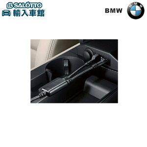 【 BMW 純正 クーポン対象 】 ミュージック アダプター iPod / iPhone 4/4S(Dock コネクター)用