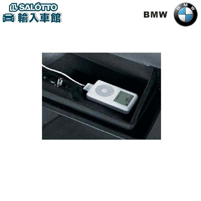 【 BMW 純正 】 BMW アクセサリーズ iPodインターフェース・キット I ※ CIC装備車のみ(プロフェッショナル・ラジオ装備車を除く)