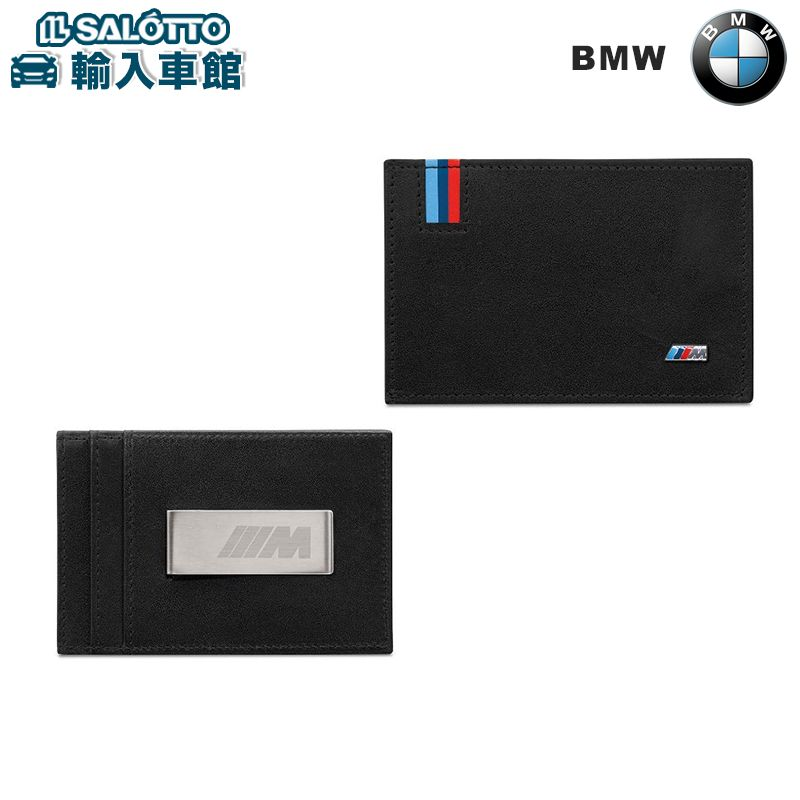 【 BMW 純正 】 Mシリーズデザイン カードケース マネークリップ 付き レザー カーフ 牛革 重量:約26g カード入れ3つ(中央に1つ、マネークリップの上に2つ) カードホルダー
