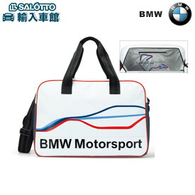 【 BMW 純正 クーポン対象 】 Mシリーズデザイン スポーツバッグ カラー:ホワイト/Mライン サイズ:約55×25×36.5cm