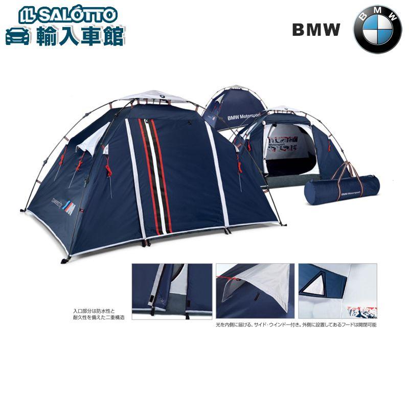 【 BMW 純正 クーポン対象 】 テント/ダー ク・ブル ー