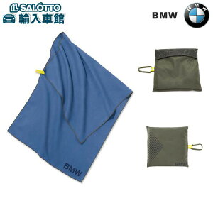 【 BMW 純正 クーポン対象 】 タオル ブルー Active Sport Collection