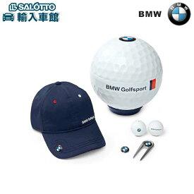 【 BMW 純正 クーポン対象 】 ゴルフ ギフト セット ネイビー/ブルー/ホワイト Golfsport Collection