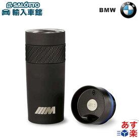 【 BMW 純正 クーポン対象 】M サーモ マグ タンブラー 460ml ブラック 保温 カーボン ファイバー ステンレス スチール ロゴ BMWアクセサリー グッズ