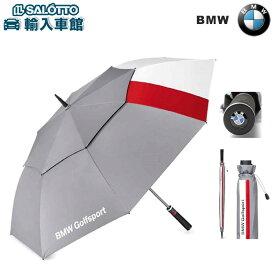 【 BMW 純正 クーポン対象 】BMW Golfsport ゴルフ アンブレラ 傘 ジャンプ式 防水 UVカット ロゴ