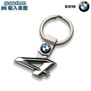【 BMW 純正 クーポン対象 】 キーリング 4シリーズ ステンレス スチール ドイツ製 約6.3cm カラー ロゴ デザイン モチーフ キーホルダー