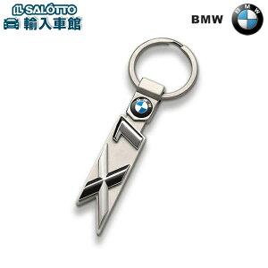 【 BMW 純正 クーポン対象 】 キーリング X1シリーズ ステンレス スチール ドイツ製 約6.3cm カラー ロゴ デザイン モチーフ キーホルダー