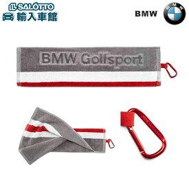 【 BMW 純正 クーポン対象 】BMW Golfsport ゴルフ タオル ゴルフバック カラビナ フック付き ロゴ コットン100%