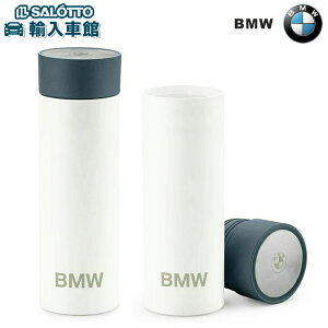 【 BMW 純正 】サーモマグ タンブラー 470ml ホワイト ブルー ステンレス ロゴ 保温 底は滑りにくいラバー 蓋付き サーモ マグ 水筒 ボトル コーヒー お茶 ビーエムダブリュー オリジナル アク
