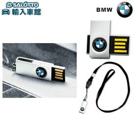 【 BMW 純正 クーポン対象 】 USB メモリー・スティックメタルケース型/記憶容量:8GB