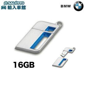 【 BMW 純正 クーポン対象 】 BMW i USB メモリー 16GB BMW 純正 コレクション 2016-2018 BMW COLLECTION