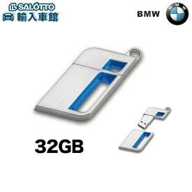 【 BMW 純正 クーポン対象 】 BMW i USB メモリー 32GB BMW 純正 コレクション 2016-2018 BMW COLLECTION