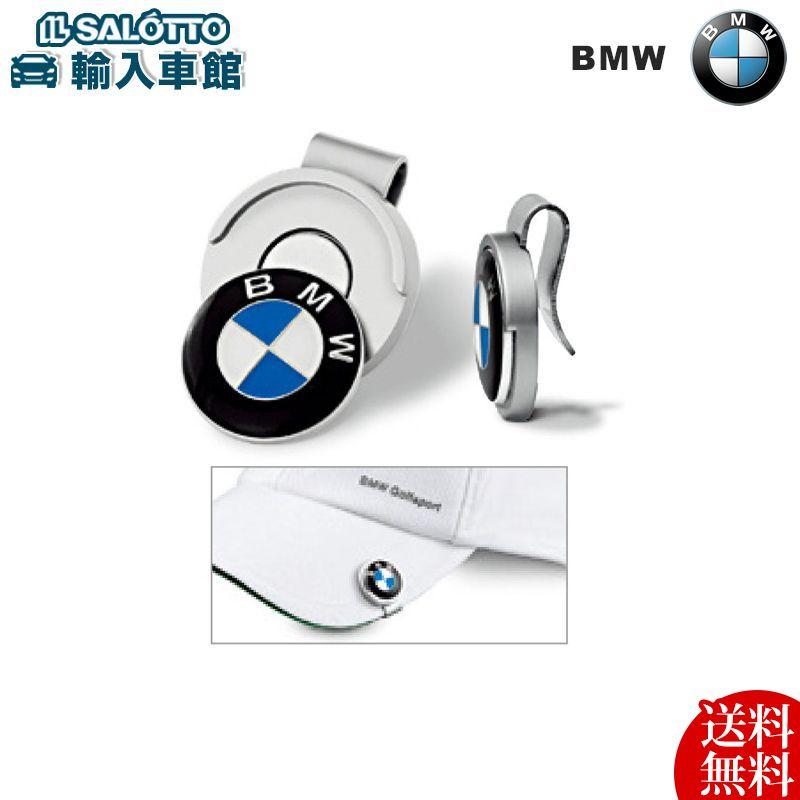 【 BMW 純正 お買い物マラソンクーポン 対象 】 グリーン マーカー ゴルフ キャップ クリップ BMW ロゴ 【メール便 送料無料 】