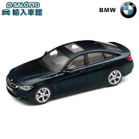 """【 BMW 純正 クーポン対象 】 モデルカー BMW 4シリーズ グランクーぺ ( F36 ) スケール:1:43(1/43)""""京商""""/ ミニカー トイカー"""